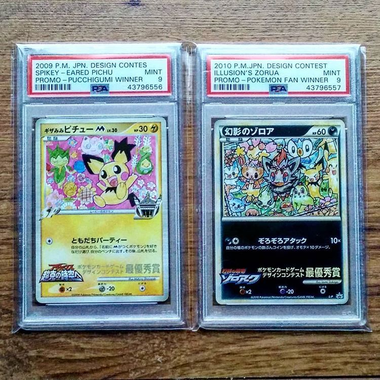 Two milestones in my collection: On the right marked the first time I ever paid double-digits on a single Pokémon card (£39 back in 2010) and on the left is the first of the 2009 Design Contest cards I acquired in 2019 after searching on and off for 9 years.