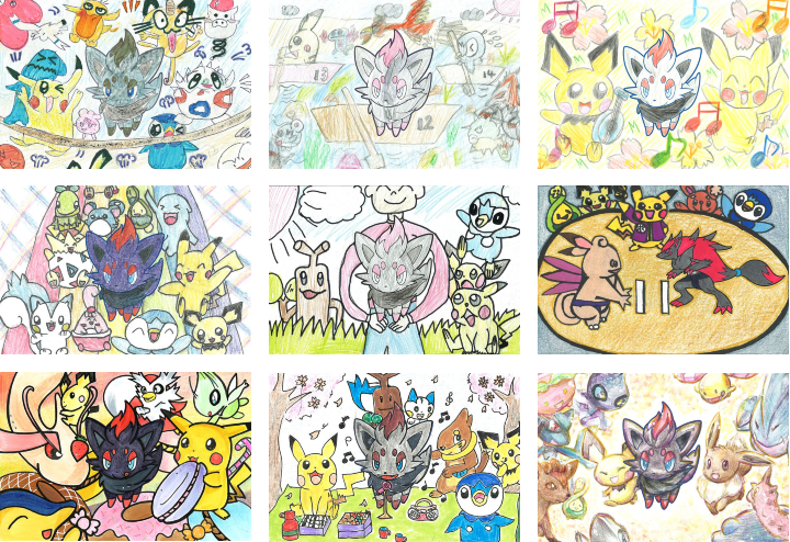 The 9 2010 Design Contest runner-up designs featuring Pichu.
