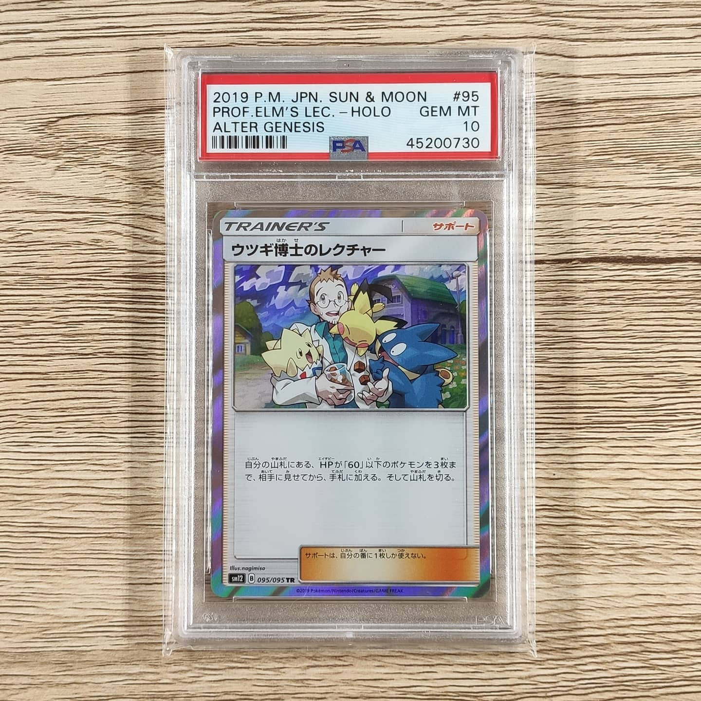 My Japanese and Korean Professor Elm's Lecture cards (picture from my Instagram feed).