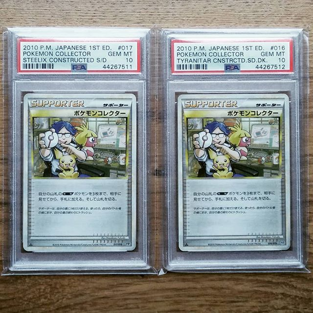 My PSA 10 grade 1st edition Japanese constructed standard deck Pokémon Collector cards (picture from my Instagram feed).