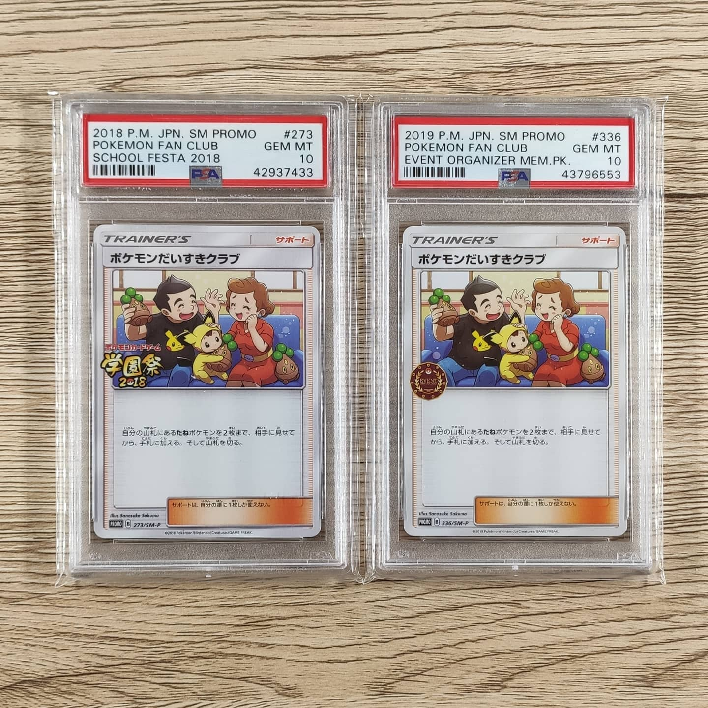 My PSA 10 SM-P promo Pokémon Fan Club cards (picture from my Instagram feed).