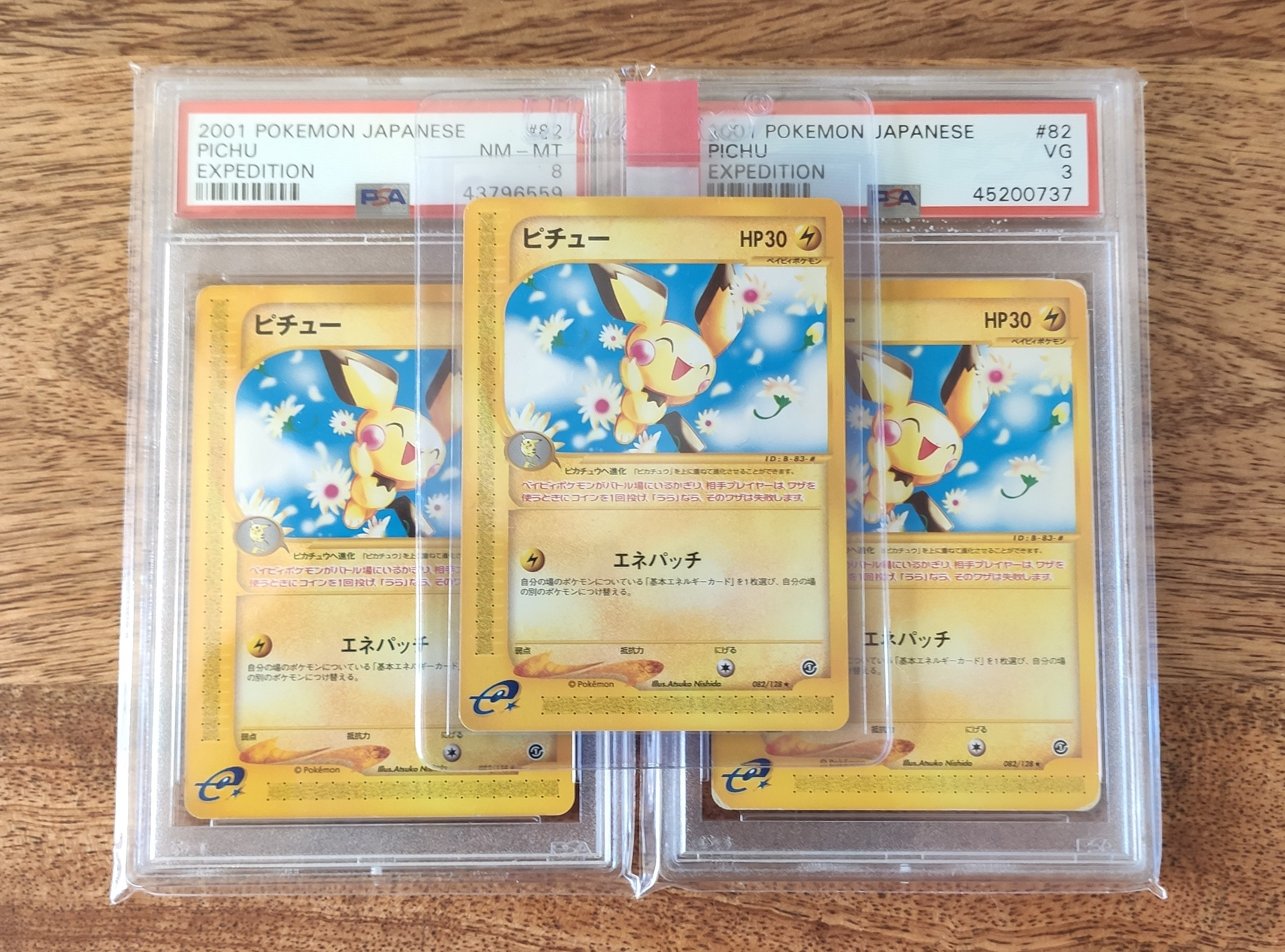 My unlimited E1 Pichu cards (picture from my Instagram feed).